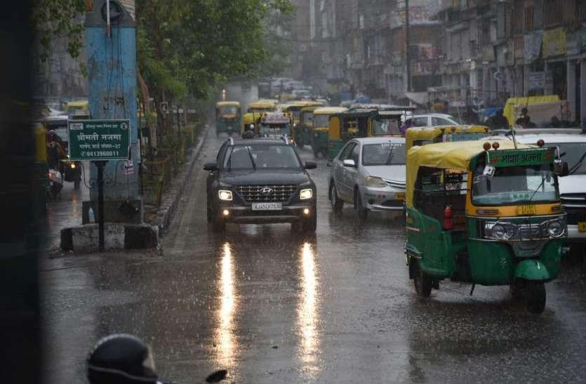 शाम को हल्की बारिश, आज भी रहेगा बरसाती मौसम