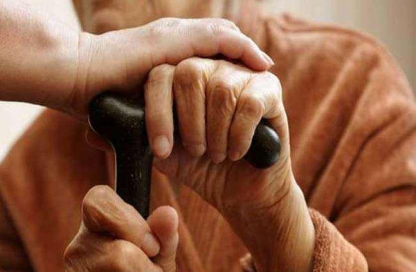 World Senior Citizens Day: 21 अगस्त को क्यों मनाया जाता है विश्व वरिष्ठ नागरिक दिवस