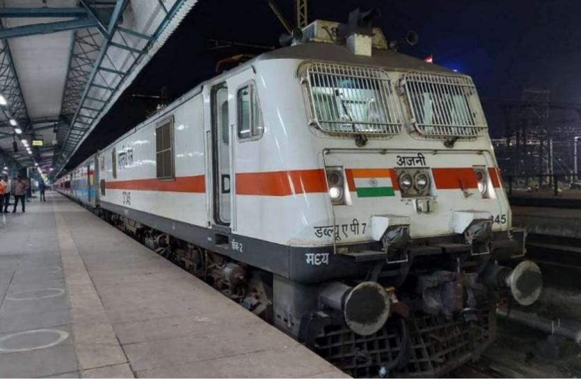 Sarkari Naukri: रेलवे में बिना टेस्ट भर्ती का सुनहरा मौका, वेतन 35 हजार