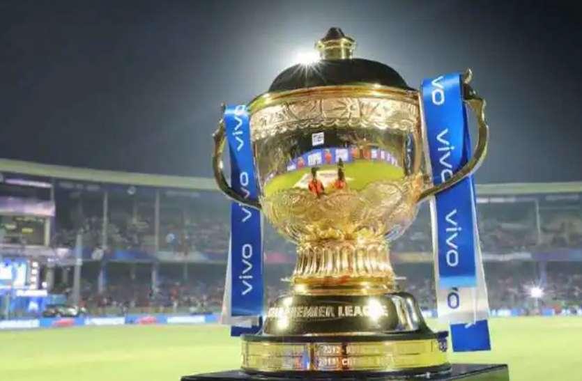 IPL 2021: दूसरे फेज में नहीं खेलेंगे ये 5 बड़े खिलाड़ी, पंजाब किंग्स को लगा जोर का झटका