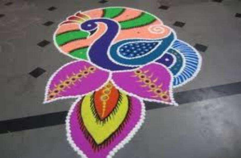 Raksha Bandhan 2021 Rangoli Design: रक्षाबंधन के शुभ अवसर पर बनाएं खूबसूरत मनमोहक रंगोली
