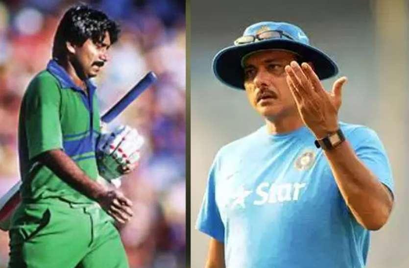 34 साल बाद शास्त्री ने किया खुलासा, पाकिस्तानी खिलाड़ी मियांदाद ने जब भारतीय टीम को कहा बेईमान तो जूता लेकर मारने दौड़े थे