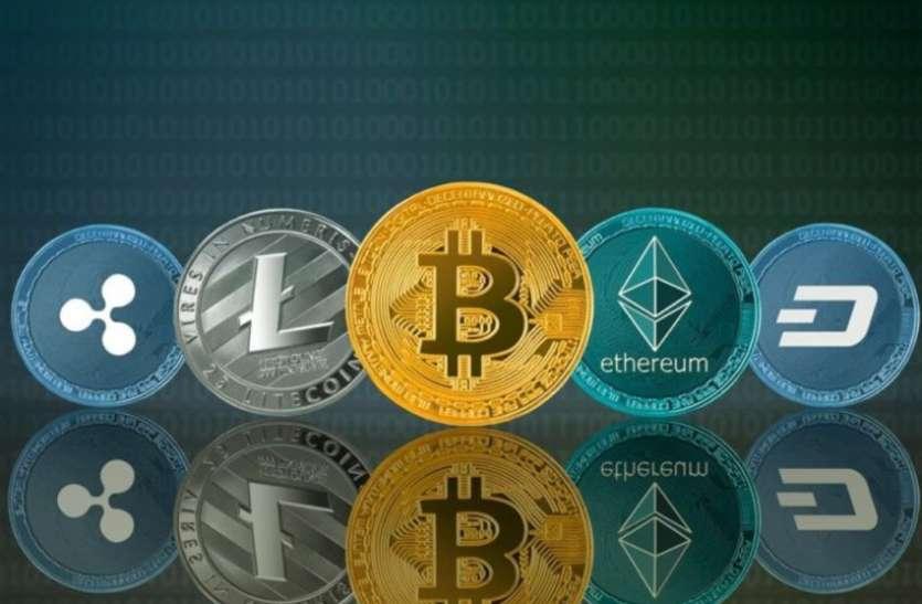 Cryptocurrenency Frauds: इन आठ ऐप्स को तुरन्त करें डिलीट, क्रिप्टोकरंसी के नाम पर कर रहे हैं लूट!