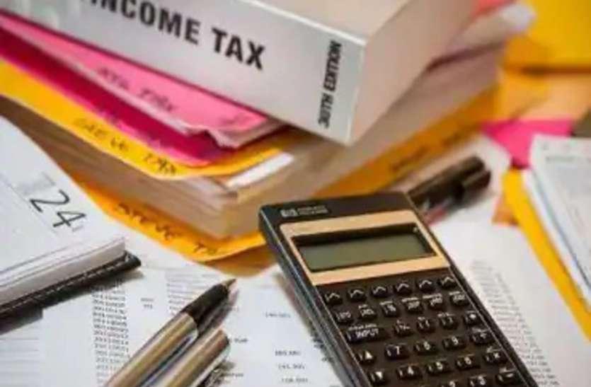 Income Tax Return: नए ITR पोर्टल में गड़बड़ी के चलते बढ़ सकती हैं रिटर्न फाइल करने की अंतिम तिथि!