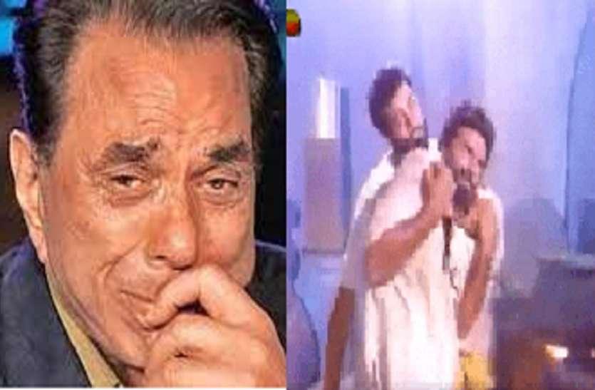 फिल्म की शूटिंग के दौरान धर्मेंद्र ने अपने ही छोटे भाई अजीत देओल के साथ की थी 'हाथापाई', आज भी होता है पछतावा
