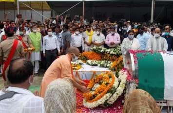 Kalyan Singh Live: अलविदा बाबूजी, पंचतत्व में विलीन हुआ पार्थिव शरीर