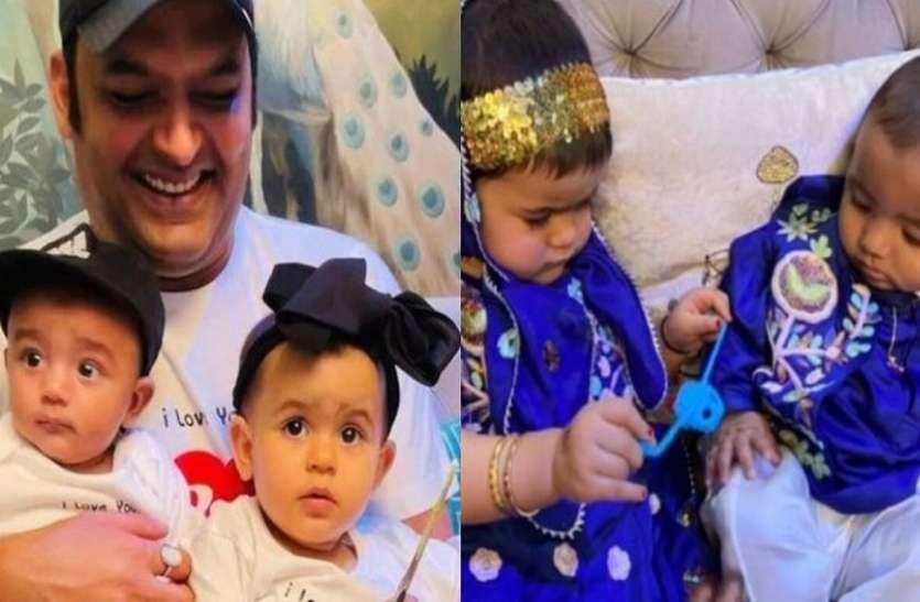 अनायरा-त्रिशान ने मनाया रक्षाबंधन का त्योहार, पिता कपिल शर्मा ने शेयर की क्यूट तस्वीरें