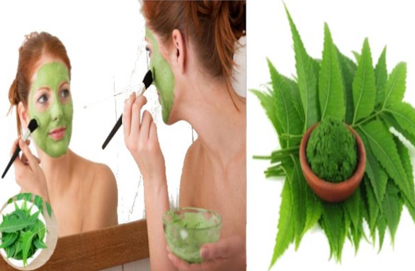 Beauty Tips: त्वचा और बालों की समस्या में जरूर आजमाएं नीम की पत्तियों से बना यह नुस्खा