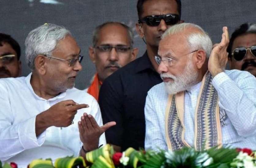जातिगत जनगणना पर पीएम मोदी संग बैठक खत्म, नीतीश कुमार बोले- 'पीएम ने हमें गंभीरता से सुना अब फैसले का इंतजार'
