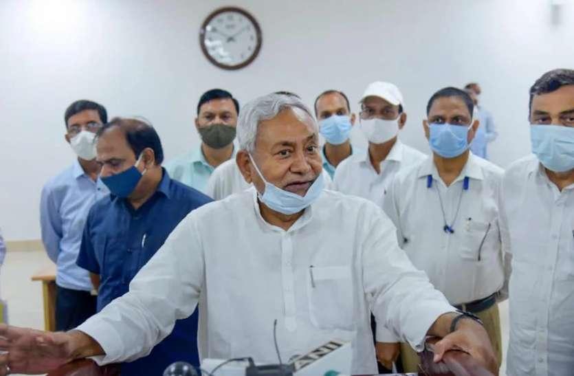 Caste Census : CM नीतीश कुमार के नेतृत्व में PM मोदी से मिले बिहार के नेता, धर्म पर सेंसस तो जाति पर क्यों नहीं?