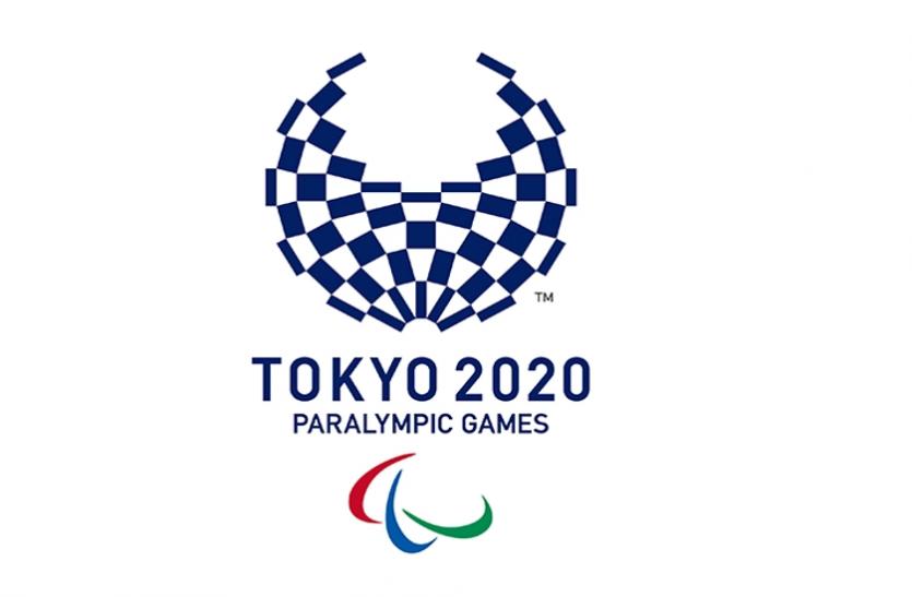 Tokyo Paralympics 2020: उद्घाटन समारोह कल, दिल्ली के तीन पैरा एथलीट्स से पदक की उम्मीदें