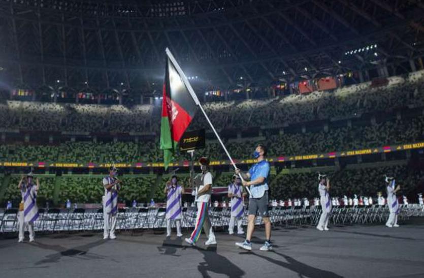 Tokyo Paralympics 2020 opening ceremony: कोई एथलीट नहीं होने पर भी शामिल किया गया अफगानिस्तान का झंडा