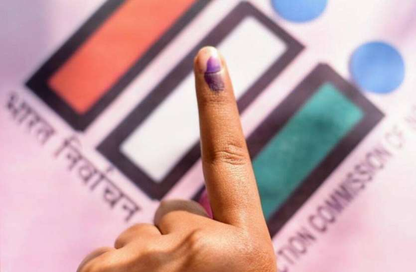 Bihar Panchayat Election 2021 Notification Issued, Know Full Details