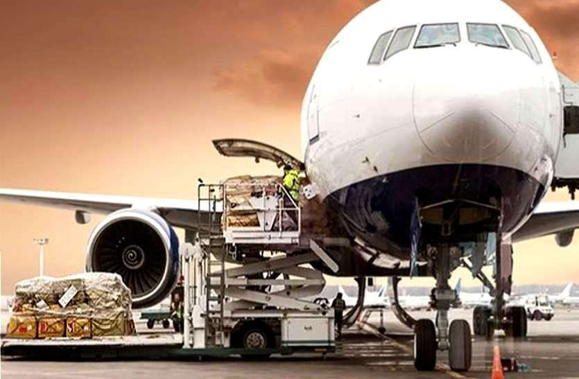 Cargo Services: आठ शहरों में शुरू हो रही है कार्गो सर्विस, इन शहरों को मिलेगा फायदा
