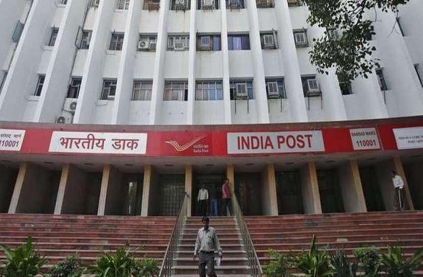 India Post Office Recruitment 2021 : 10वीं पास के लिए 4264 वैकेंसी, ऐसे करें आवेदन
