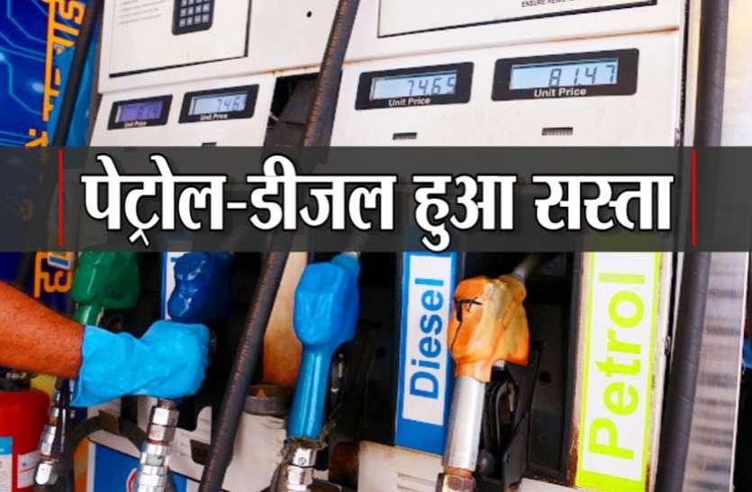 Petrol-Diesel Price Today : फिर सस्ता हुआ पेट्रोल-डीजल, जानिए आपके शहर में कितने का बिक रहा