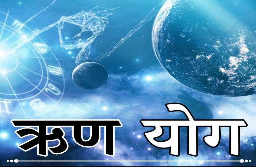 Tripushkar Yog इस योग में भूलकर भी न लें कर्ज, बना देगा कंगाल