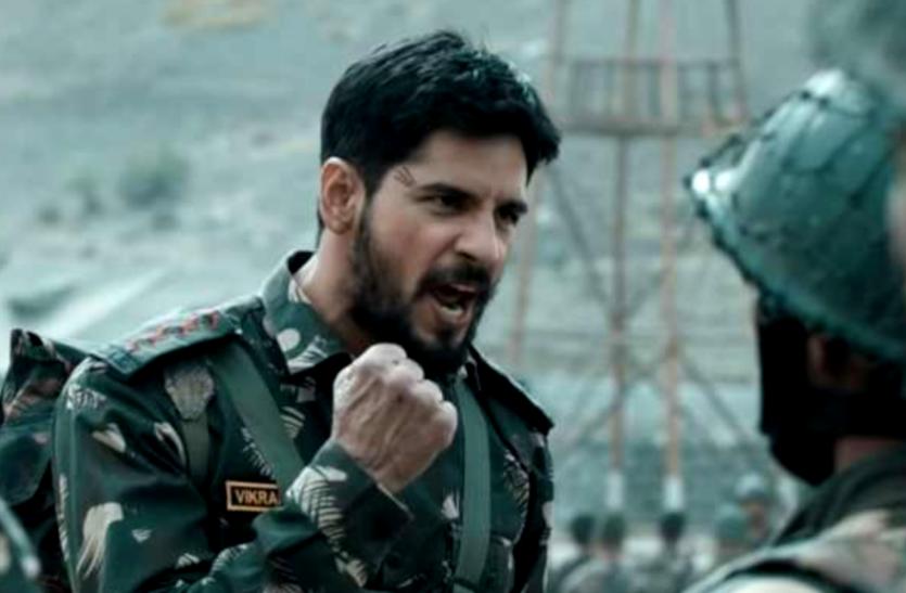 आईएमडीबी पर हाईएस्ट रेटिंग वाली हिन्दी फिल्म 'शेरशाह' को पाकिस्तान ने किया बैन