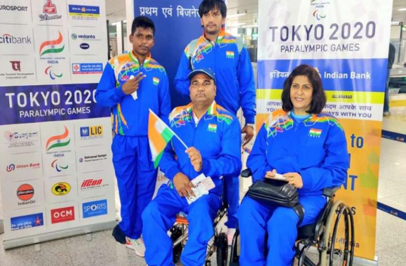 Tokyo Paralympics 2020: यहां जानिए भारत का पूरा शेड्यूल, 54 पैरा एथलीट्स दिखाएंगे दमखम