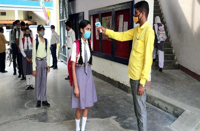 UP Top News : यूपी में आज से खुल गये छठी से 8वीं तक के स्कूल, मथुरा के एक गांव में जानलेवा बुखार से 8 बच्चों की मौत