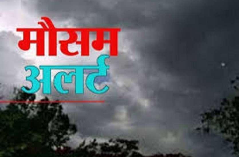 मौसम विभाग का अगले 24 घंटों में उत्तर प्रदेश में भारी बारिश का अलर्ट