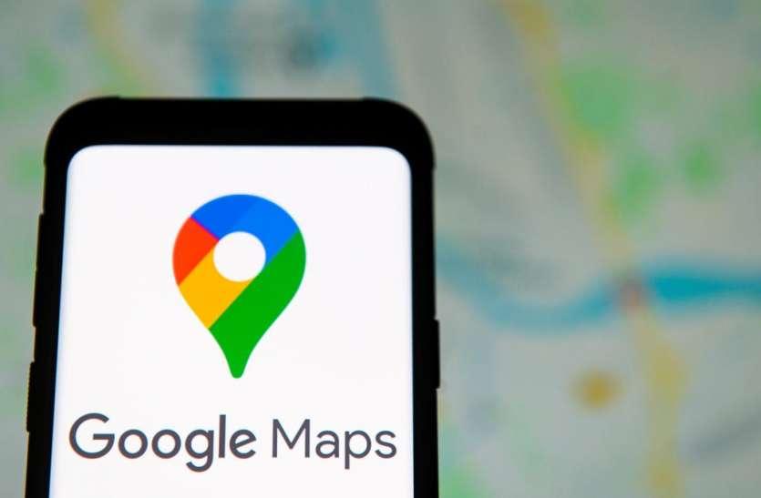 Google Maps' New Feature: रास्ते में आने वाला टोल चार्ज पता चल सकेगा फोन के गूगल मैप्स ऐप पर