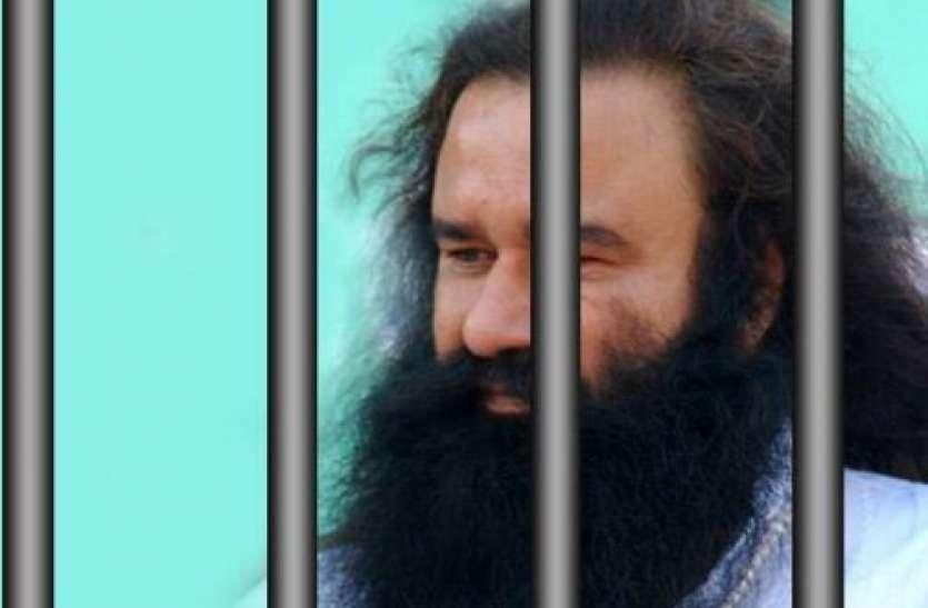 Ranjit Murder Case: गुरमीत राम रहीम के खिलाफ आज आ सकता है फैसला, जानिए क्या है पूरा मामला