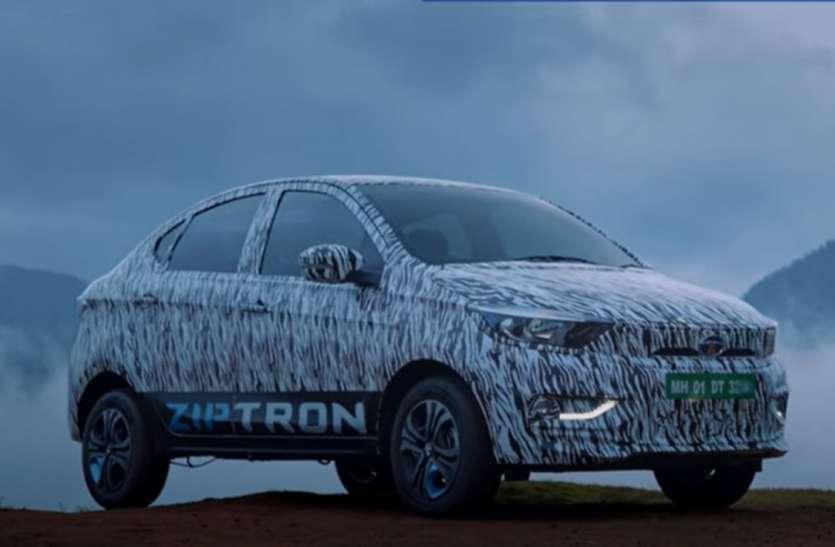 Tata Tigor Ev Launch Date: टाटा की बेहतरीन इलेक्ट्रिक कार 31 अगस्त को होगी लॉन्च