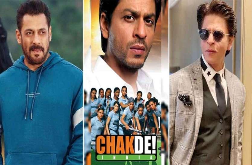 इन पांच फिल्मों को सलमान खान ने कर दिया था मना, शाहरुख खान और आमिर खान का चमक गया करियर