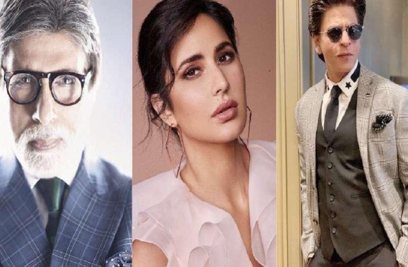 अमिताभ बच्चन से लेकर शाहरुख खान समेत इन स्टार्स का गिनीज बुक में दर्ज है नाम