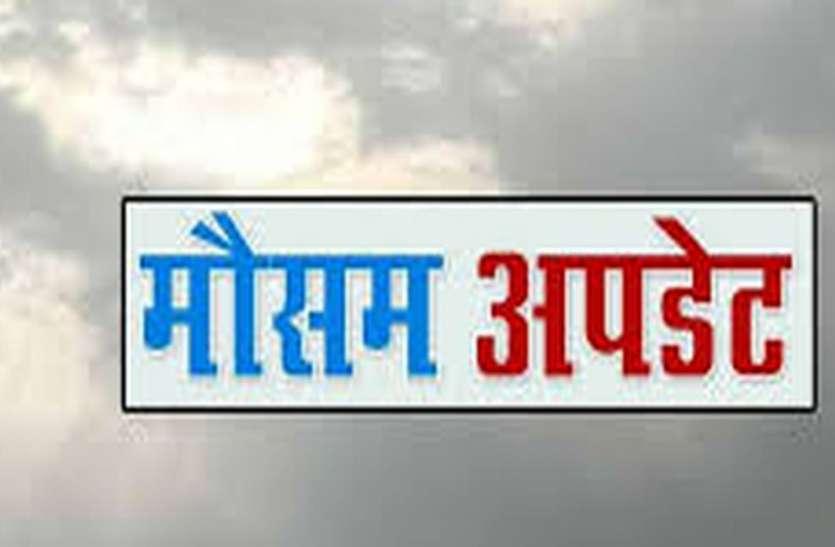 Meerut Weather News: 3 डिग्री तक बढ़ा तापमान, अगले 3 दिनों में झमाझम बारिश का अनुमान