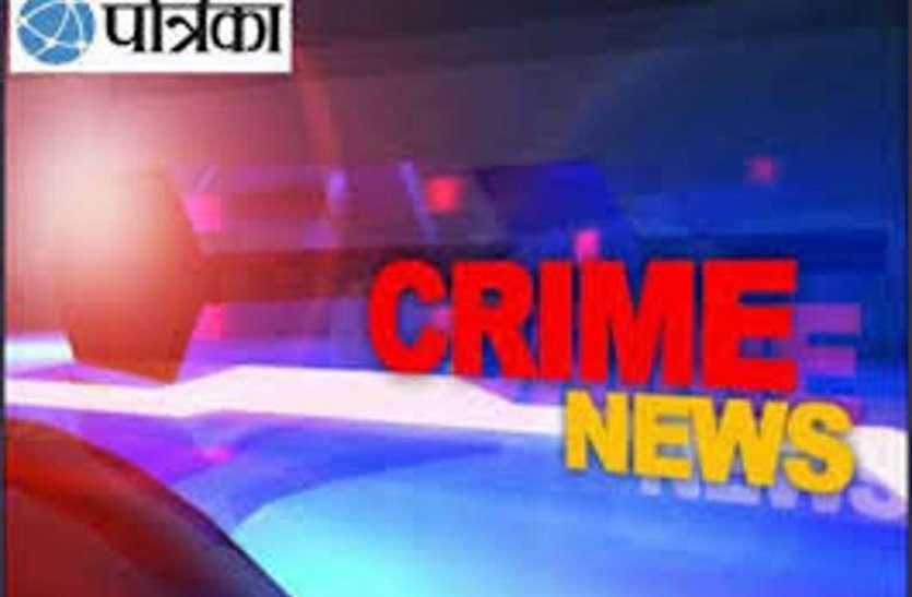 साढ़े नौ करोड़ रुपए गबन का आरोप, जेएनवी थाने में मामला दर्ज