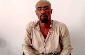 Nigerian Arrested in UP: भारत में साइबर ठगी कर नाइजीरिया में चला रहा था आंदोलन, पुलिस ने किया गिरफ्तार