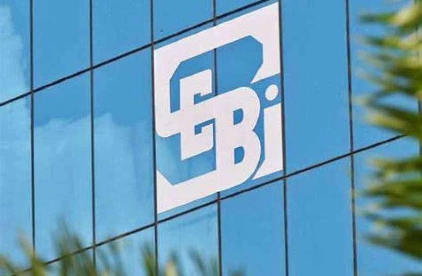 SEBI ने कोटक महिंद्रा एसेट मैनेजमेंट को दिया बड़ा झटका, छह माह के लिए एफएमपी पर लगाई पाबंदी