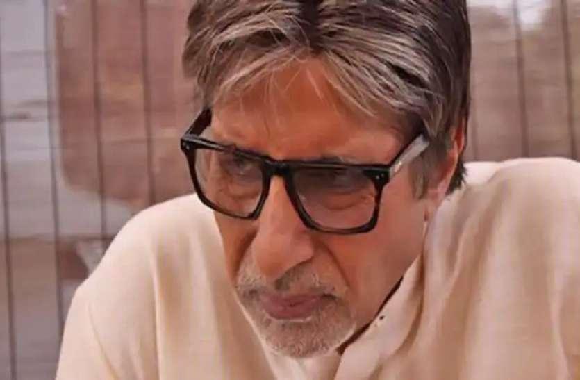 अमिताभ बच्चन ने बंया किया अपना दर्द, इस घरेलू परेशानियों से जूझ रहे है बिग बी