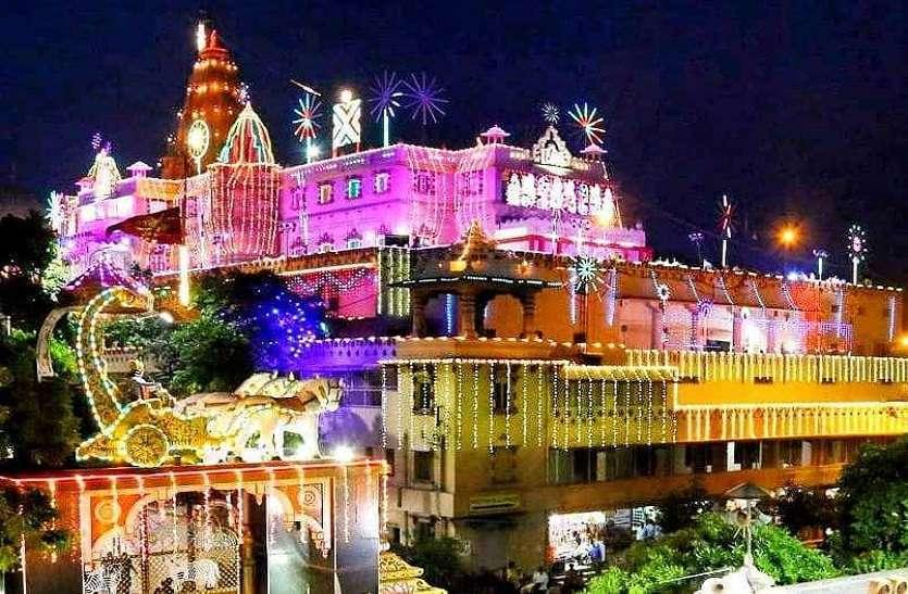 लाला के जन्म की खुशी में सज गयौ मंदिर........