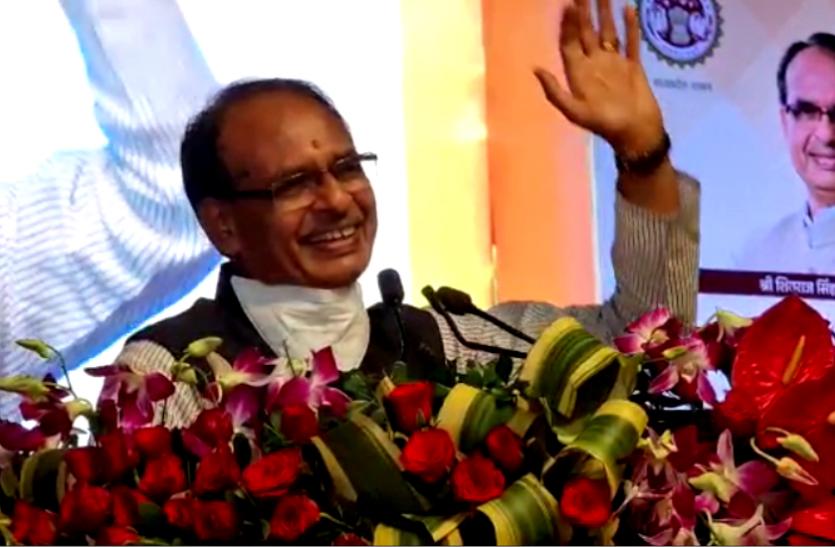 CM शिवराज भी हैं किशोर कुमार के मुरीद, अकसर गुनगुनाते है ये खास गाना