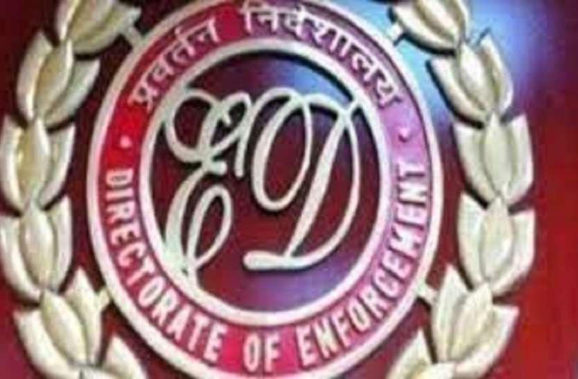 कोलकाता पुलिस ने ईडी के तीन अधिकारियों को तलब किया