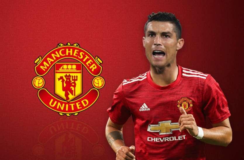 Cristiano Ronaldo की Manchester United में 12 साल बाद हुई वापसी
