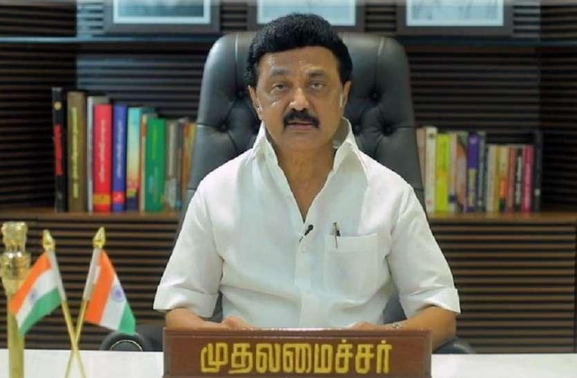 स्टालिन ने तमिलनाडु विधानसभा में 3 कृषि कानूनों के खिलाफ प्रस्ताव पेश किया