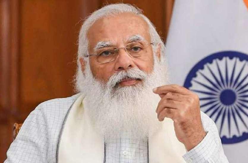 Mann ki Baat: 'मन की बात' में PM मोदी ने मेजर ध्यानचंद को किया याद किया, यहां देखे कार्यक्रम के मुख्य बिंदु