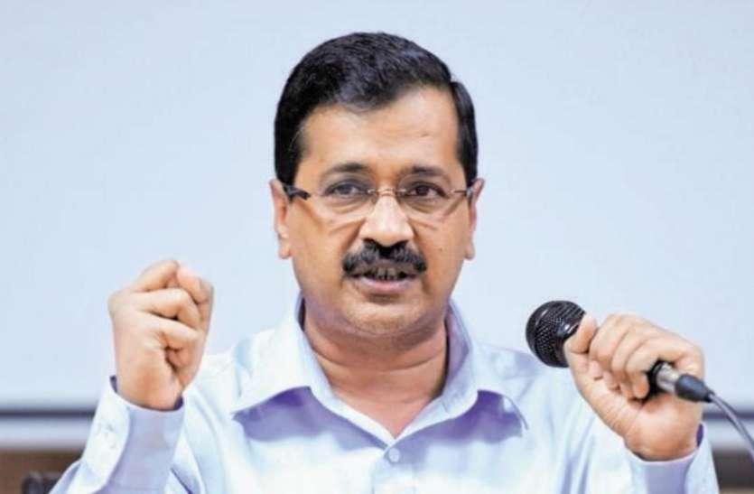 गोवा विधानसभा चुनावों से पहले अरविंद केजरीवाल ने किए जनता से वादे