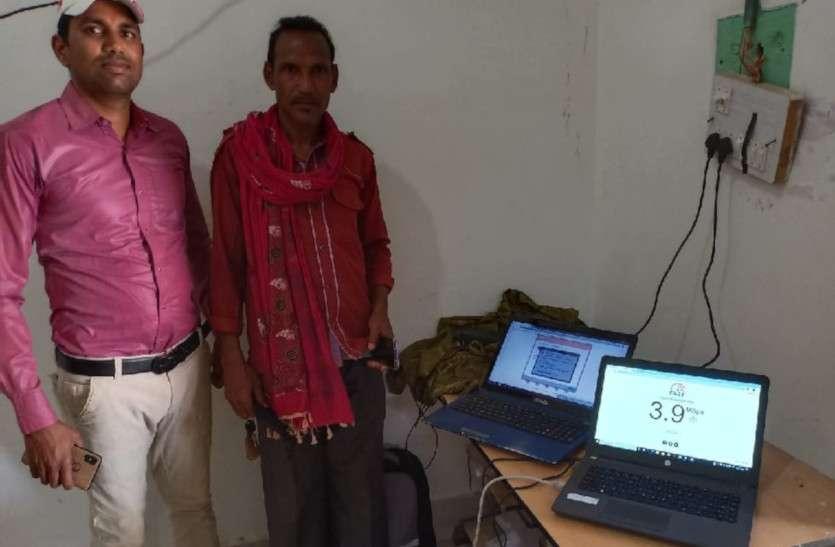 डिजिटल विलेज बनने की दिशा में गांवों के 960 भवन वाई-फाई सुविधा से लैस