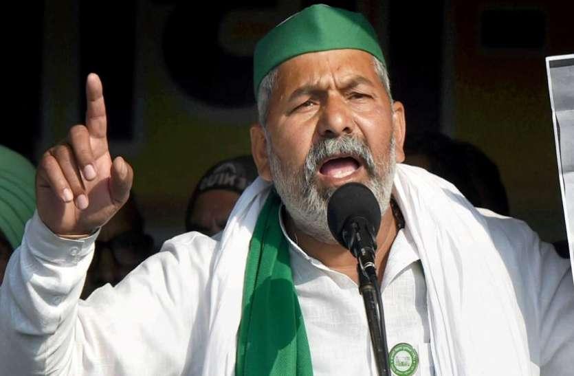 किसानों पर लाठीचार्ज से भड़के राकेश टिकैत, मोदी सरकार को बताया 'सरकारी तालिबानी'