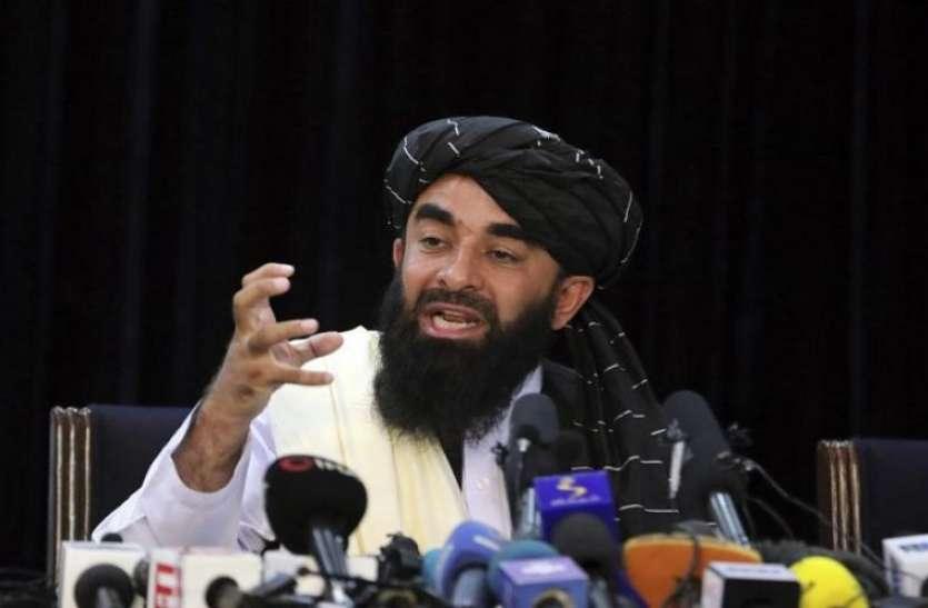 तालिबान दे रहा शांति के संदेश, कहा-वह भारत समेत सभी देशों से बेहतर संबंध स्थापित करना चाहता है
