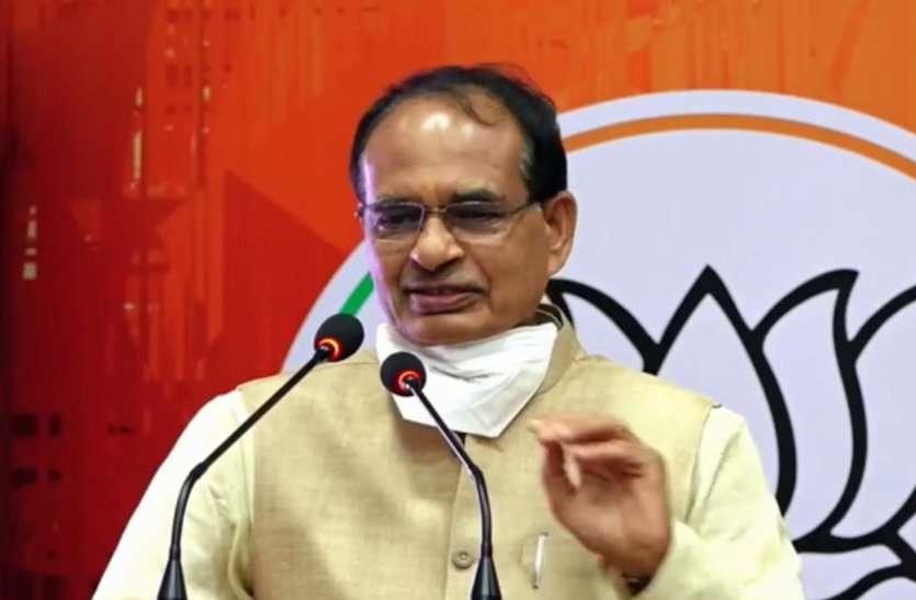 मुख्यमंत्री करेंगे 1663 करोड़ के योजनाओं व निर्माण कार्यों का शिलान्यास