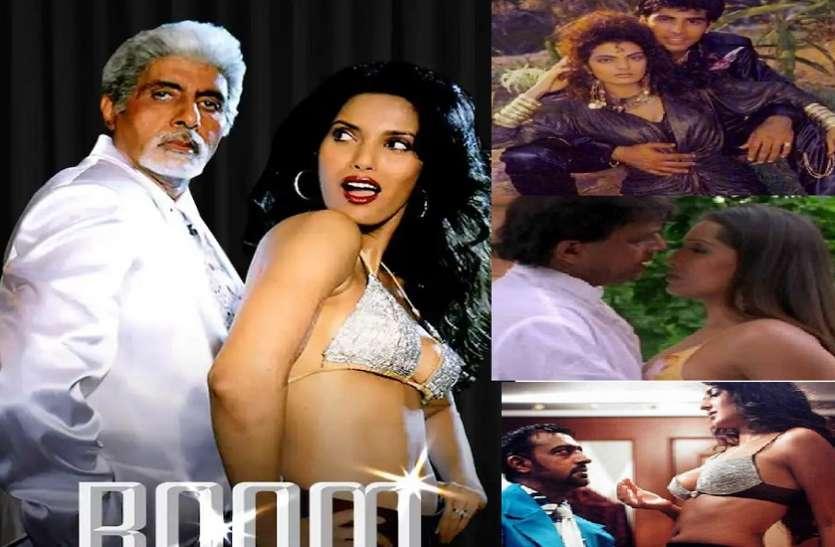 अक्षय कुमार से लेकर अमिताभ बच्चन तक ये सुपर स्टार्स भी कर चुके हैं B ग्रेड फिल्मों में काम, कटरीना कैफ के बोल्ड सीन्स ने मचा दिया था तहलका