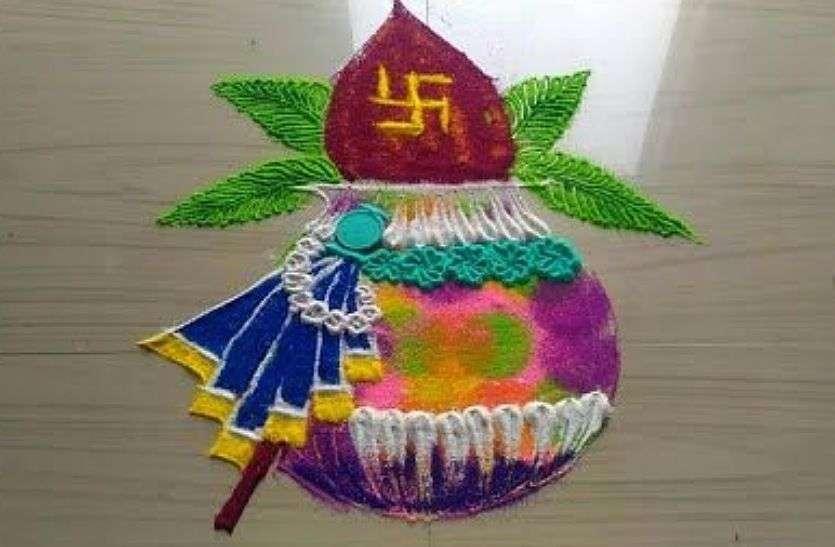 Janmashtami 2021 Rangoli Designs : कृष्ण जन्माष्टमी पर रंगोली से इस तरह सजाएं अपना घर-आंगन