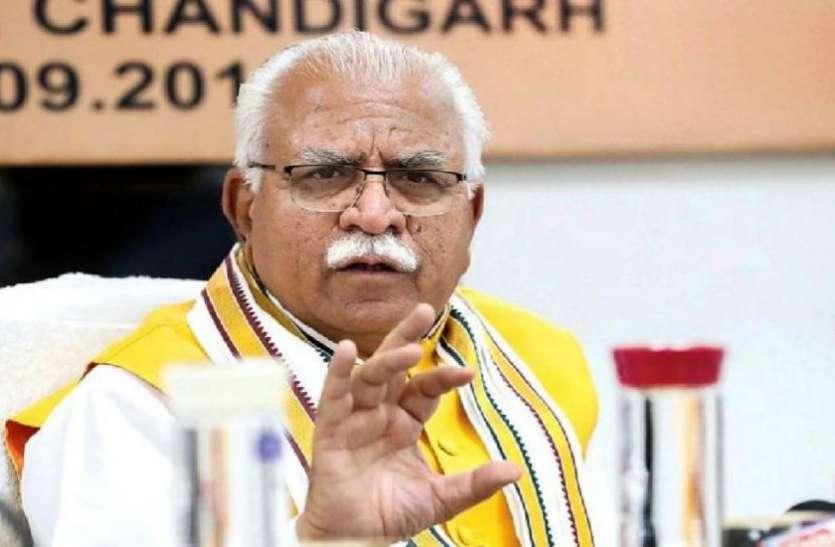 किसान आंदोलन: हरियाणा के सीएम मनोहरलाल खट्टर ने पंजाब के मुख्यमंत्री कैप्टन अमरिंदर का मांगा इस्तीफा