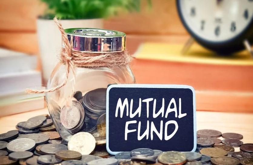 investment tips : म्यूचुअल फंड में निवेश कर बन सकते हैं अमीर